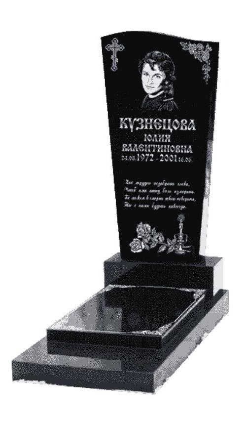 Установка памятников цена тверь память изготовление памятников краснодар